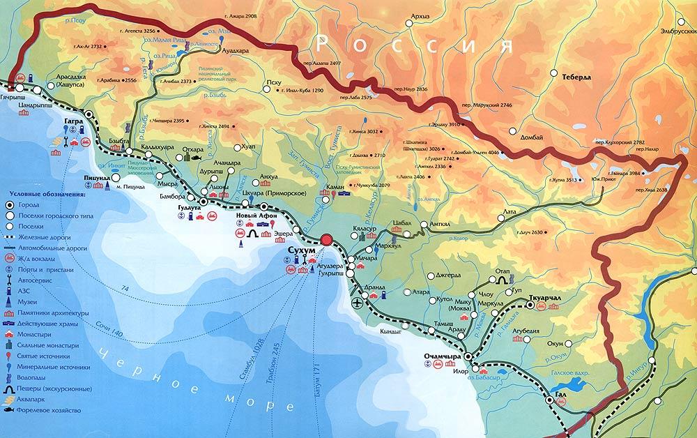 THE REPUBLIC OF ABKHAZIA - Abkhazia map black sea